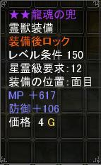 品質2~1.JPG
