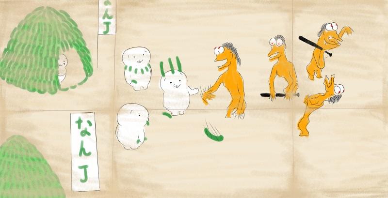 sinryaku.jpg