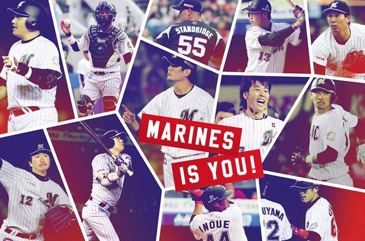 marinesisyou.jpg