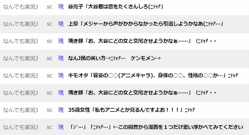 www.logsoku.com cbd41c72e1f5.jpg