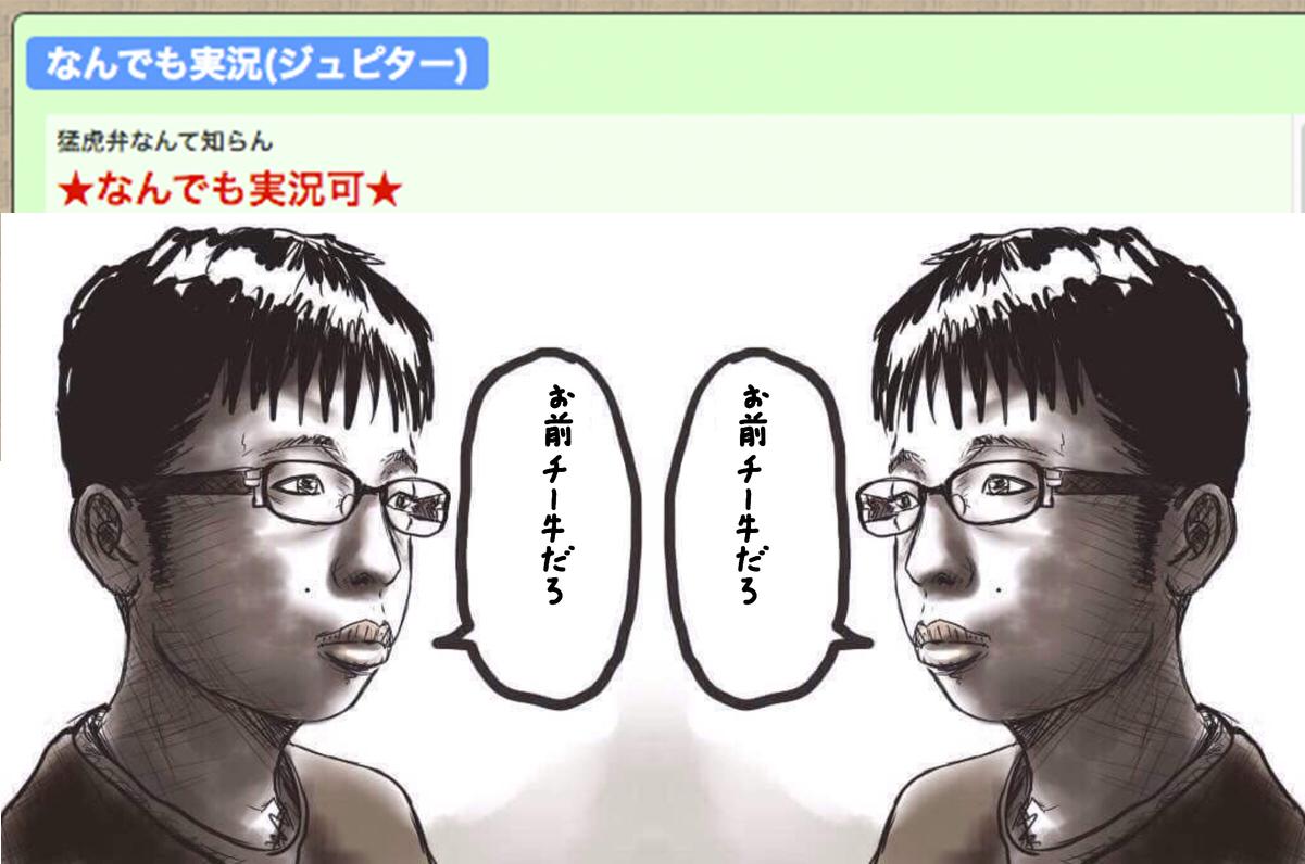 sanshoku-nanj.jpg