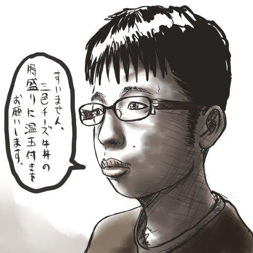 sanshoku-ori2.jpg