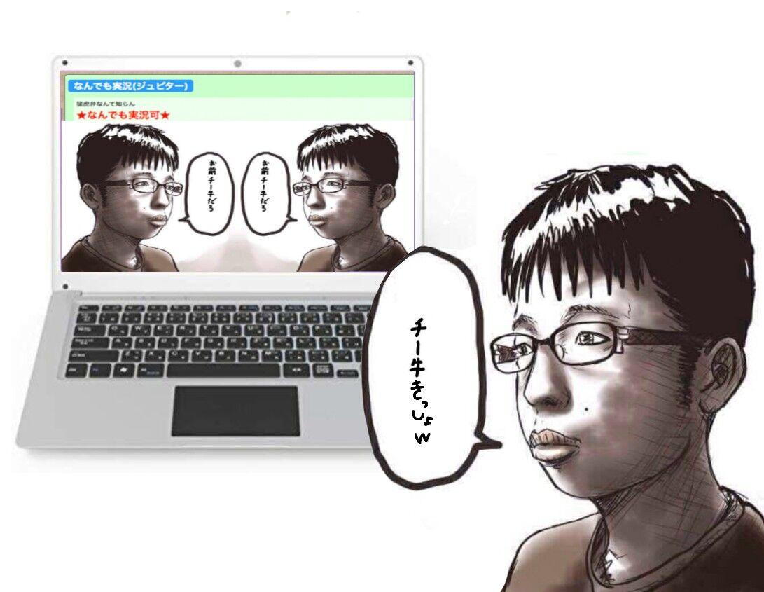 sanshoku-wiki.jpg