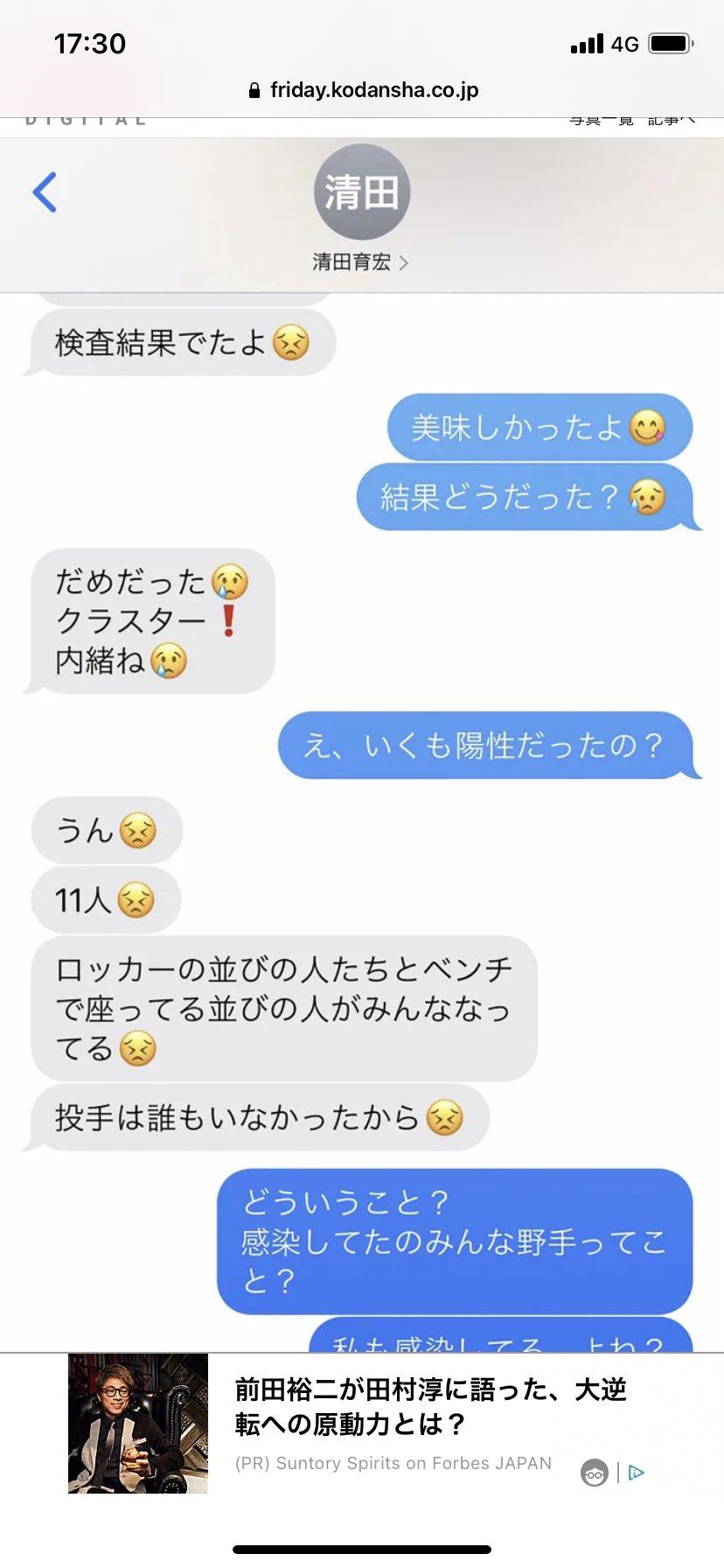 kuyouta_furin2_1.jpeg