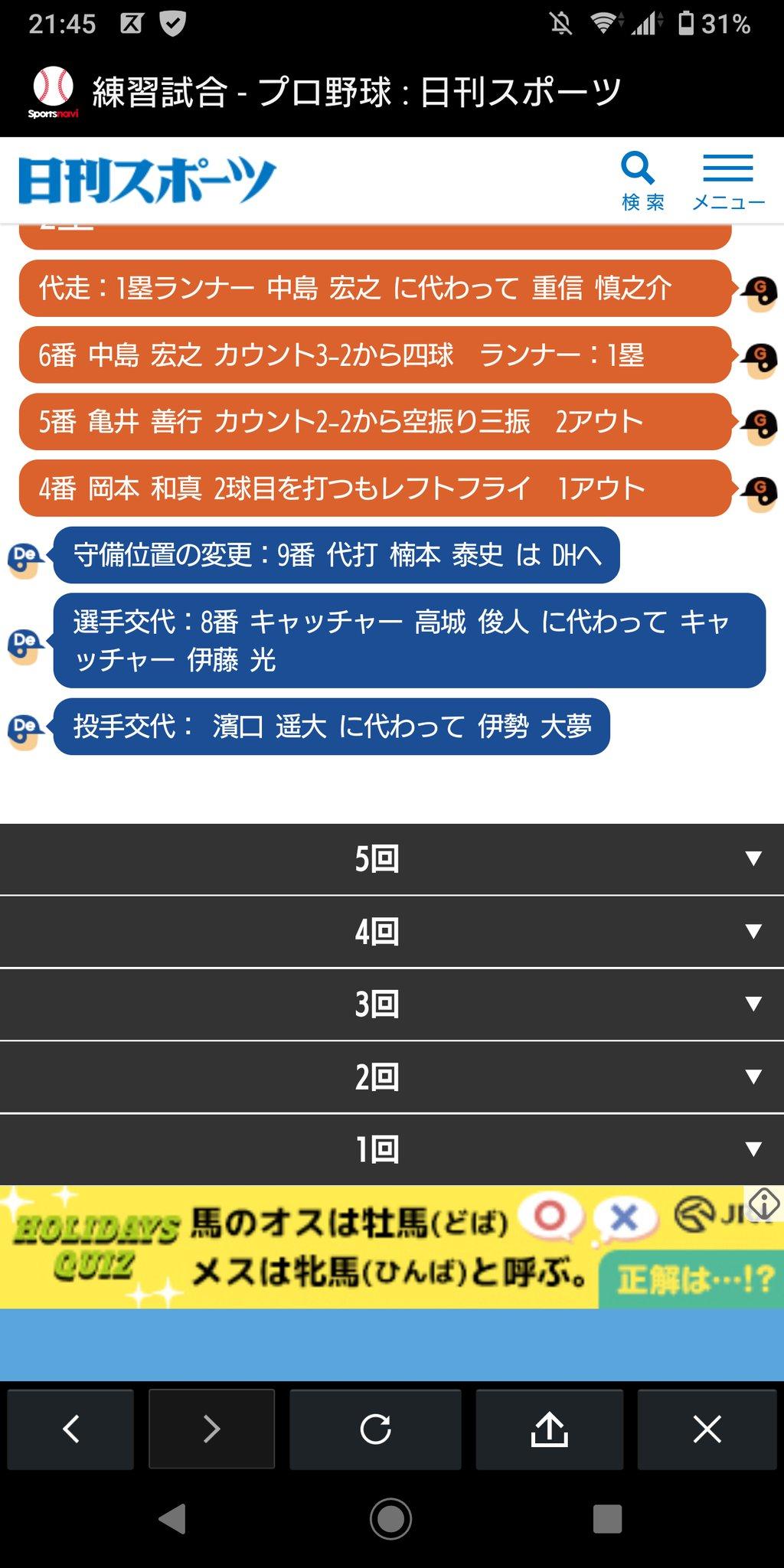 soutei_nikkan.jpg