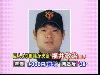 1000円 - 新・なんJ用語集 Wiki*