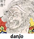 danjo2.png