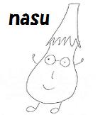 nasu4.png