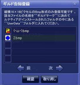 ギルド3.JPG