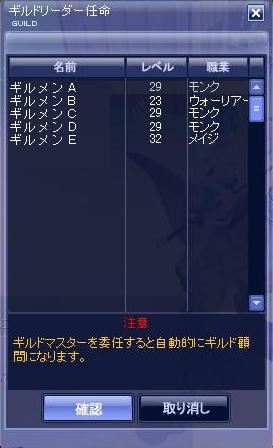 ギルド5.JPG