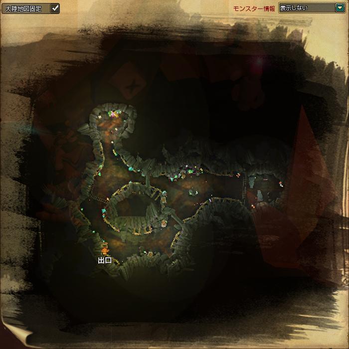何者かの洞窟_1.jpg