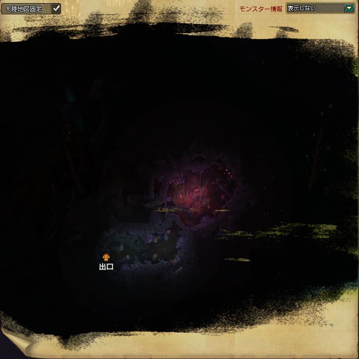 崩落した洞窟_1.jpg