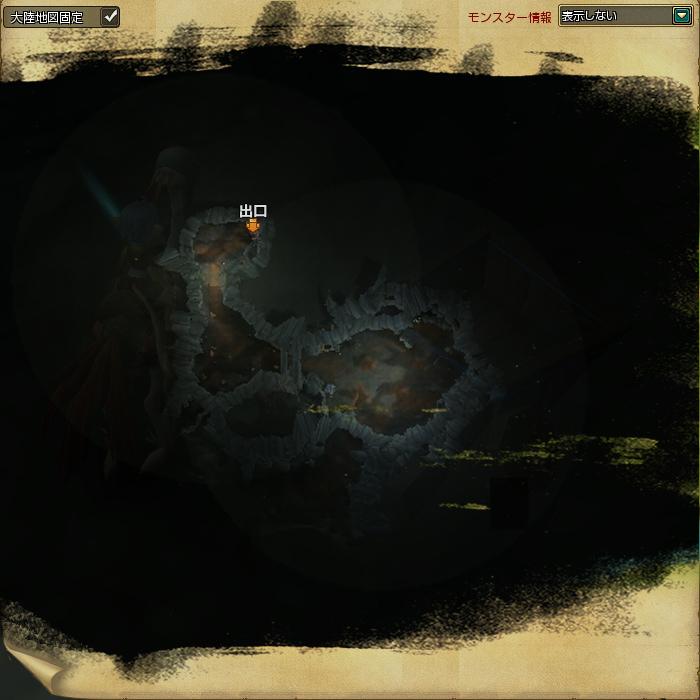 悲鳴の洞窟_1.jpg