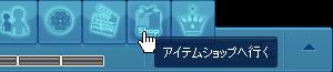 itemshop_button.png