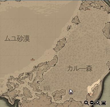 Karu_Forest.jpg