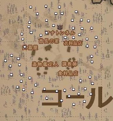 宝箱分布図.JPG