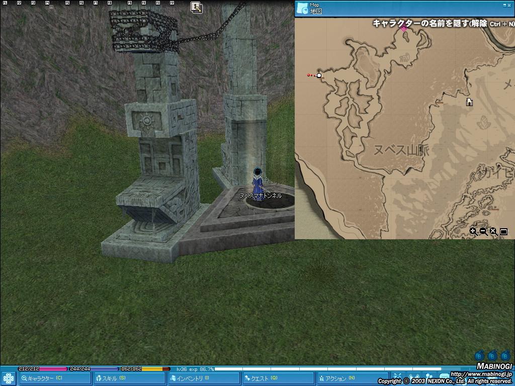 mabinogi_2009_10_31_003.jpg