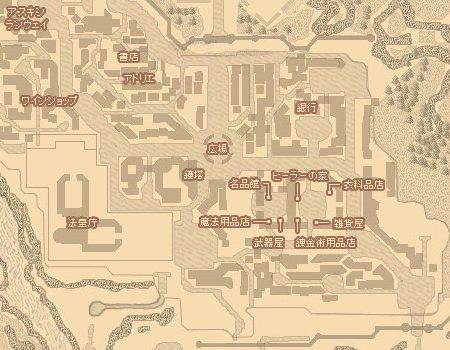 街の拡大地図