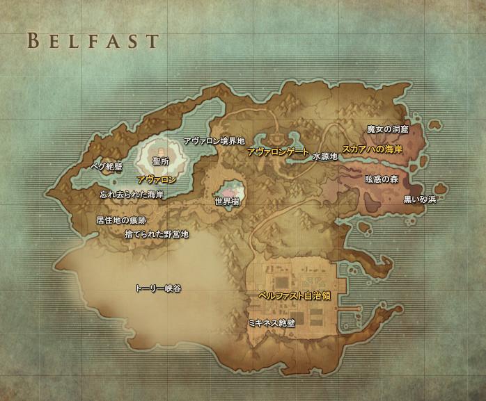 Belfast_G21.jpg