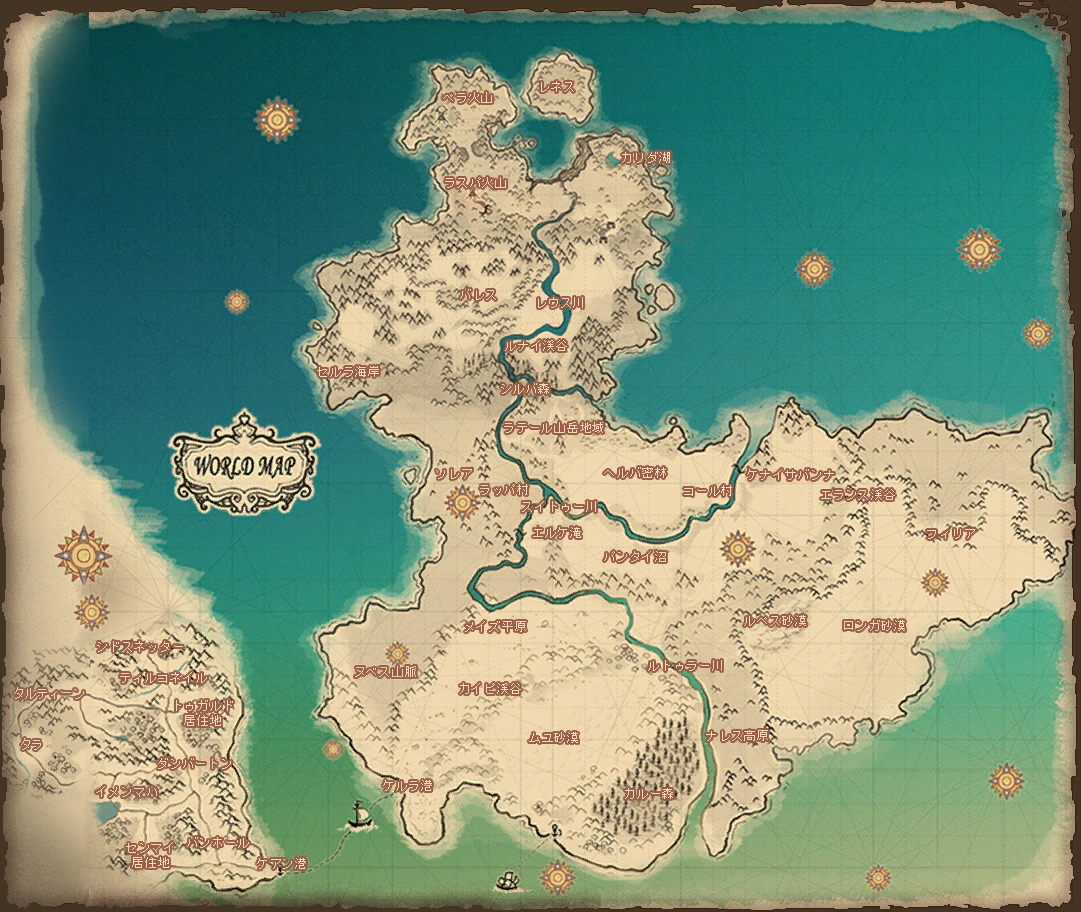 minimap_world_of_erin_c3_g10.png