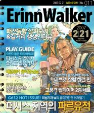 ErinWalker11.jpg