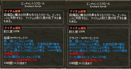 pre1 絡繰デザイナー.jpg