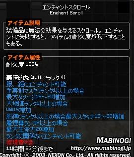 mabinogi_2015_01_23_001.jpg