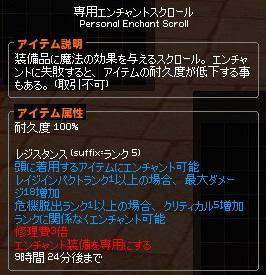 mabinogi_2016_08_28_002.jpg