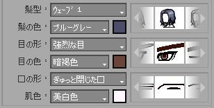 GM_0.JPG
