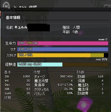 mabinogi_2020_05_22_002.jpg