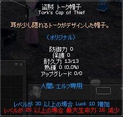 020801.jpg