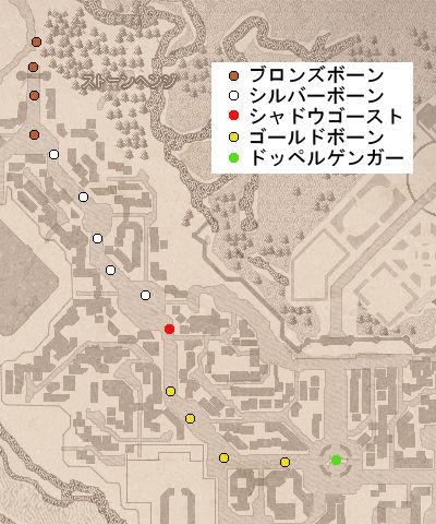 kagetoshi.jpg