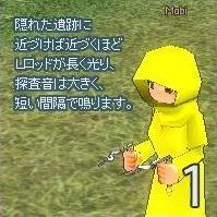 hakkutu001.JPG