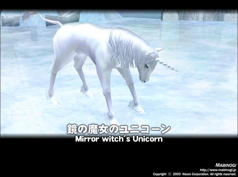 mw_unicorn.jpg
