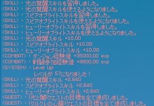 ログ表記_0.jpg