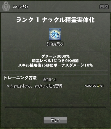 Knuckle_Spirit.jpg