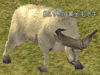 gold_suigyu.jpg