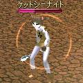 Cat_Sith_mace.jpg