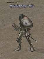 ちび魚戦士.JPG