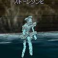 stone_zombie_mini.jpg