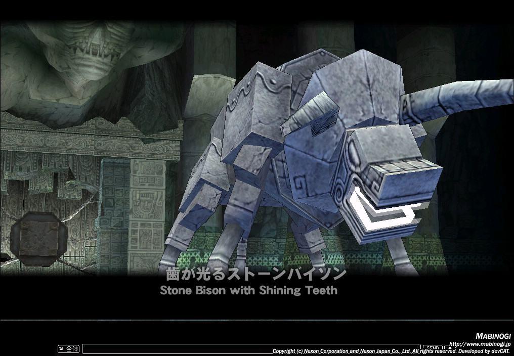 mabinogi_2006_05_02_004_0.jpg
