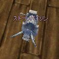 stone_bison_mini.jpg