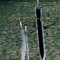 F Sword B_H.JPG
