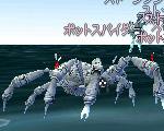 pot_spider_mini.jpg