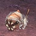 Larva_HD.jpg