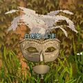 Phantom White Mask.JPG