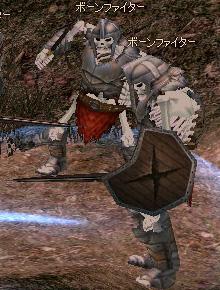 Bone_Fighter.jpg