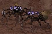 硫黄雲_0.JPG