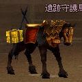 ruin_horse00.jpg