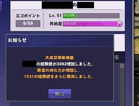 daiseikou.jpg